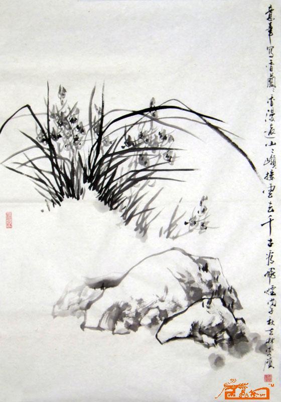 李硕 水墨兰花 淘宝 名人字画 中国书画交易中心 中国书画销售中心 中